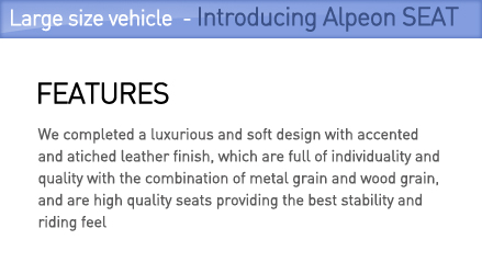 Large size vehicle - Introducing Alpeon SEAT